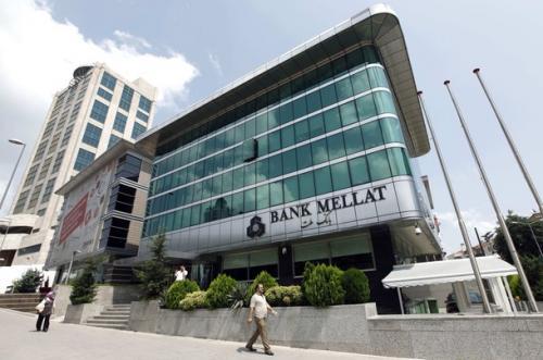 بانک ها چرا اموالشان را نمی فروشند؟