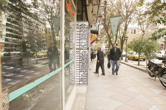 گزارشی از اجرای طرح ساماندهی بازار ارز در خیابان فردوسی