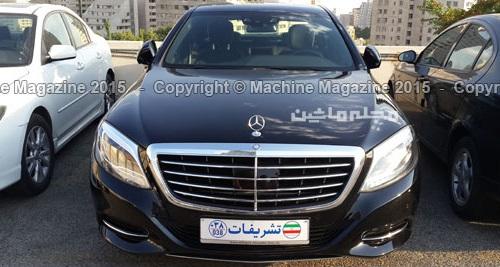 مرسدس بنز S400 هیبریدی در ایران