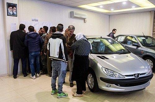 سوت پایان بانک مرکزی برای فروش اقساطی خودرو