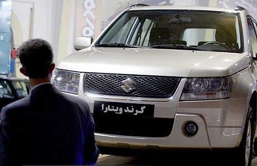 http://www.iranjib.ir/uploads/18379.jpg