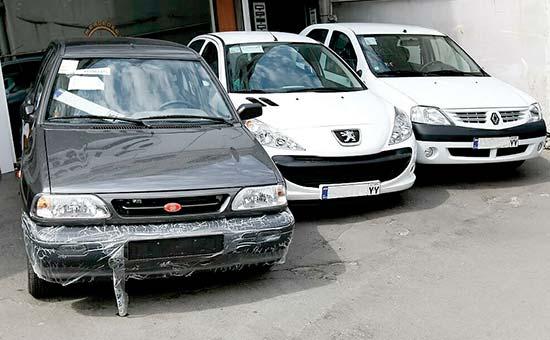 خرید خودرو با گواهی به شرط نقدشوندگی
