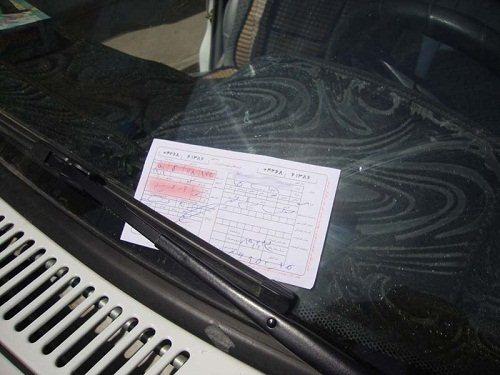شماره جدید برای دریافت خلافی خودرو از طریق پیامک