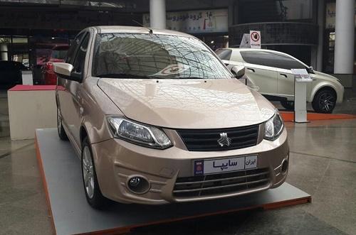 قیمت و شرایط فروش خودروی جدید ساینا اعلام شد