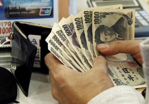 بانک مرکزی ژاپن نرخ بهره را منفی کرد