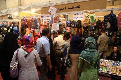 برگزاری نمایشگاه بهاره در 5 نقطه تهران از 12 اسفندماه