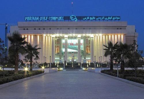 مجمع التجاري خليج فارس