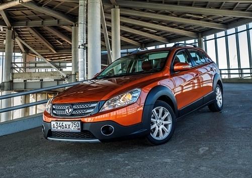 ایرانخودرو قیمت خودروی جدید H30 کراس را اعلام نمود