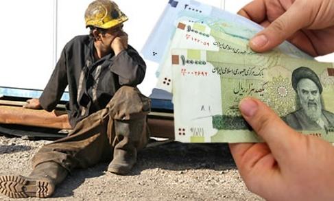 مقایسه نرخ دستمزد کارگران ایرانی با دیگر کشورهای جهان