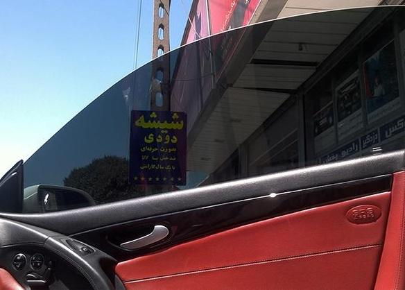 جریمه و برخورد جدی پلیس با خودروهای شیشه دودی
