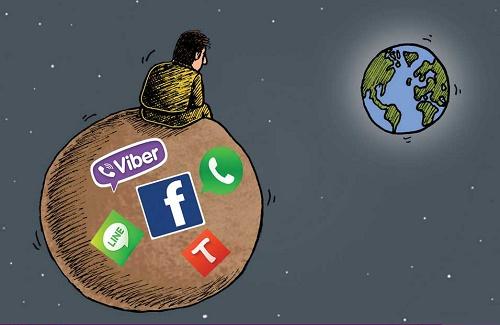 Image result for حفاظت از حریم شخصی در فضای مجازی برای کاربران اروپایی