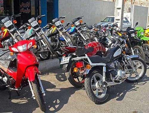 قیمت موتورسیکلت 15 درصد افزایش مییابد