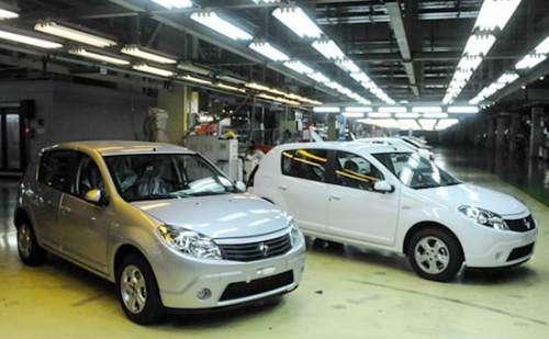 شرايط جديد فروش محصولات شركت پارس خودرو - دی 95