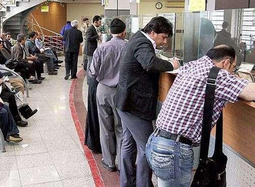 توقف وام دهی بانکها در آستانه شب عید