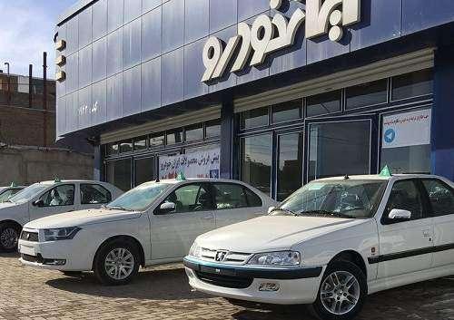 قیمت روز خودروهای صفر مدل 96 در بازار تهران + ج