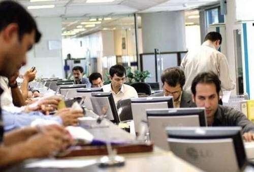 سقف حق شغل کارمندان دولت 50 درصد افزایش یافت