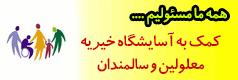 علیرضا نجارپور