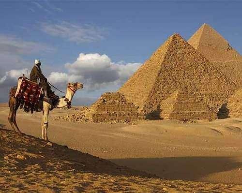جان گرفتن اقتصاد مصر با کمک صندوق بینالمللی پول