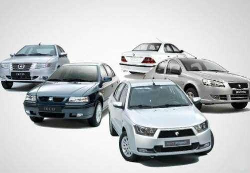 طرح جدید پیش فروش محصولات ایران خودرو ویژه مرداد 96