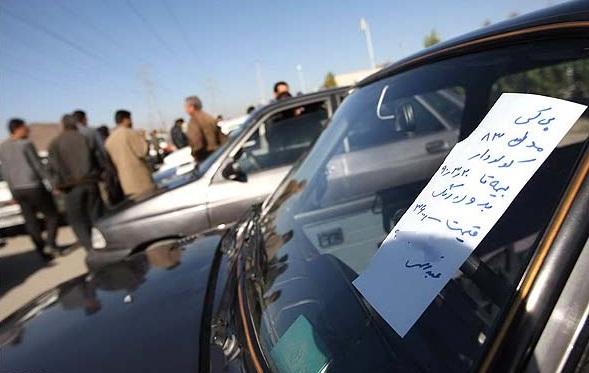 بازار داغ خرید و فروش نوروزی خودروهای دست دوم + قیمت