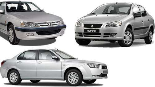 لیست قیمت جدید محصولات ایران خودرو با افزایش قیمت اعلام شد - شهریور 96