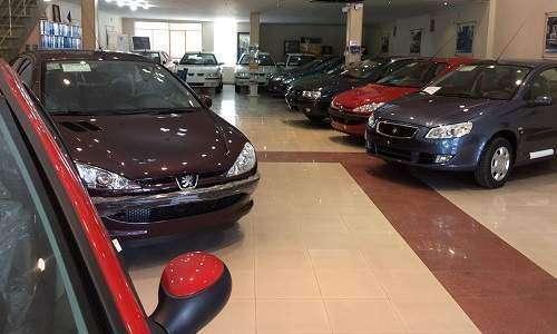 شرایط پیش فروش محصولات ایران خودرو در طرح فیروزهای/ آبان 96 + تخفیف خرید محصول ایرانی