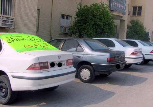 خودروهای شوتی، قربانیان قاچاق