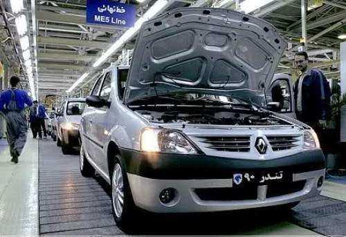 ایرانخودرو جایگزین خودروی ال90 را برای مشتریان مشخص کرد