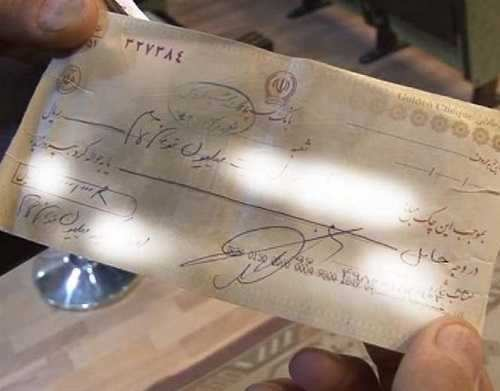 چک برگشتی, فرآیند دادگاهی شدن چک های برگشتی به ١٠ تا ٢٠ روز کاهش پیدا می کند