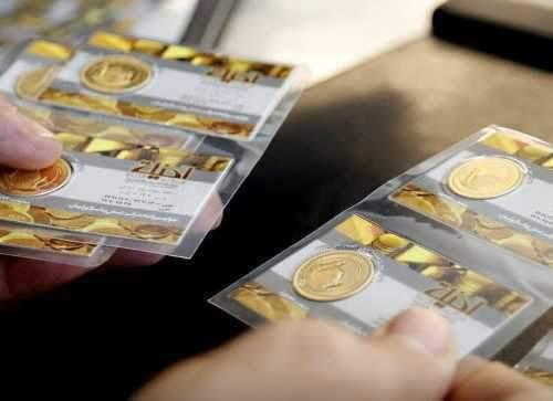 جدیدترین قیمت انواع طلا و سکه ; چهارشنبه 23 مهر 99