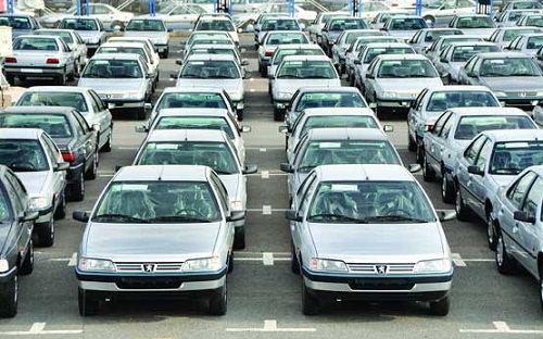 آغاز پیش فروش جدید محصولات ایران خودرو
