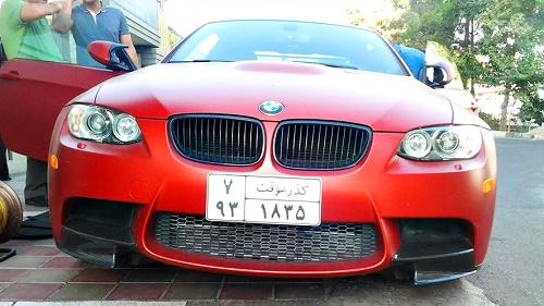 یک BMW خاص در تهران