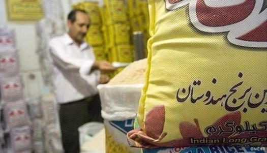 برنج ایرانی گوشه رینگ گیر افتاد !